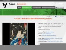 Create a Simulated Woodblock Print Lesson Plan