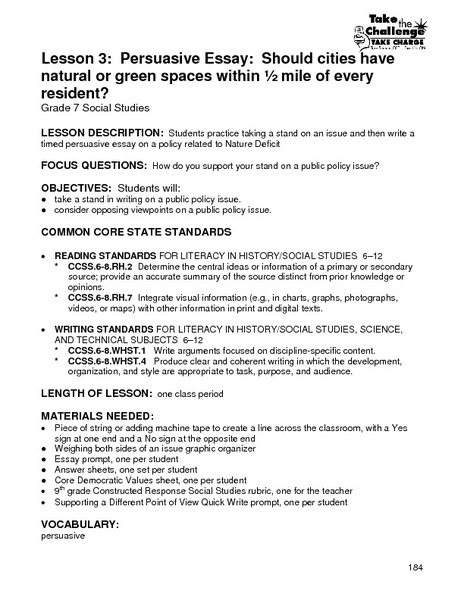 Persuasive Essay: Should Cities Have Natural or Green Spaces within ½ Mile of Every Resident? Lesson Plan