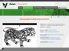 Log in or sign up to save resources Zoomorphic Calligraphy Lesson Plan