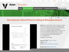 Recreating the Tomb of Prince Liu Sheng of Zhongshan Lesson Plan