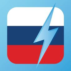 Learn Russian - WordPower App
