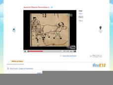 Ancient Chinese Inventions 2/3 Video