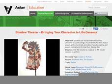 Shadow Theater - Bringing Your Character to Life Lesson Plan