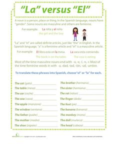 """La"" versus ""El"" Worksheet"