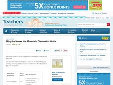 Ming Lo Moves the Mountain Discussion Guide Lesson Plan