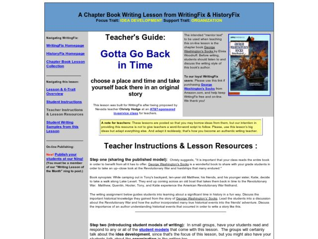 Gotta Go Back in Time Lesson Plan
