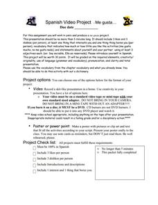 Spanish Video Project - Me Gusta… Activities & Project