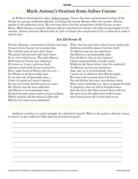 Mark Antony's Oration from Julius Caesar Worksheet for 9th ...