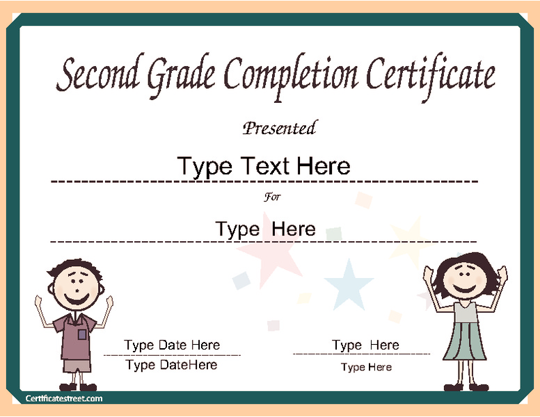 Certificate For Second Grade Completion Printables Template For 2nd Grade Lesson Planet