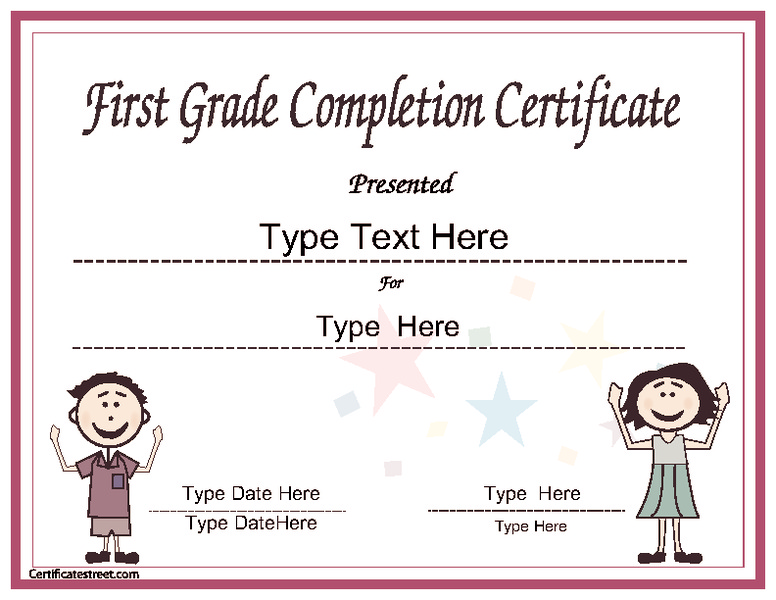 certificate for first grade completion printables