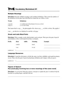 Vocabulary Worksheet #1 & #2 Worksheet