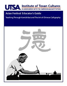 Teaching Through Kamishibai and The Art of Chinese Calligraphy Lesson Plan