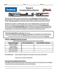Spanish 2 Facebook Profile Project Activities & Project