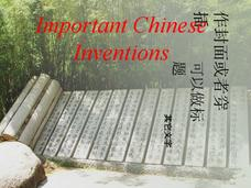 Important Chinese Inventions Presentation
