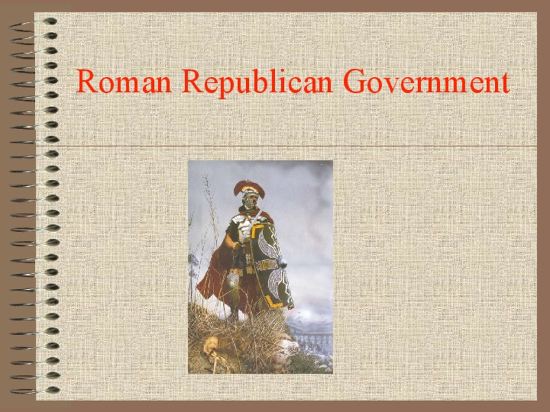 Roman Republican Government Presentation
