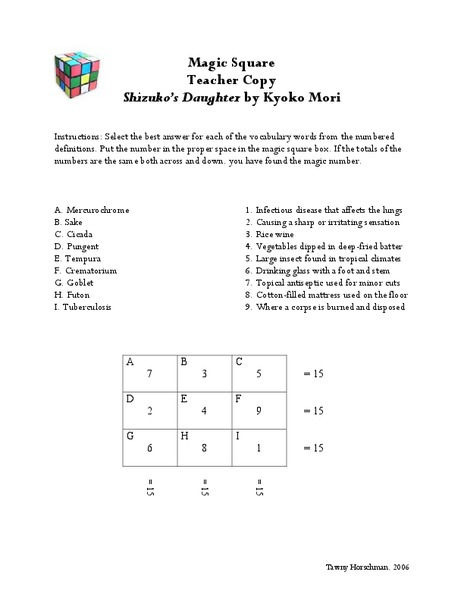 Shizuko's Daughter: Magic Square Lesson Plan