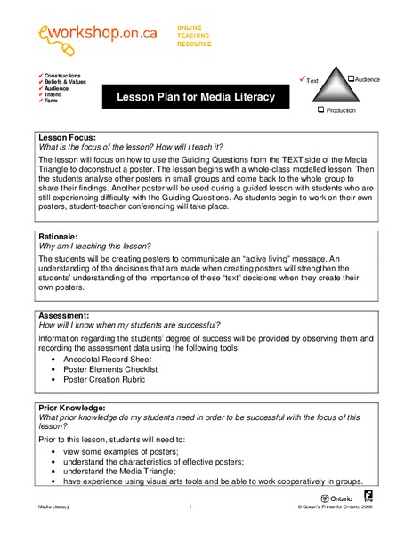 Lesson Plan for Media Literacy Lesson Plan