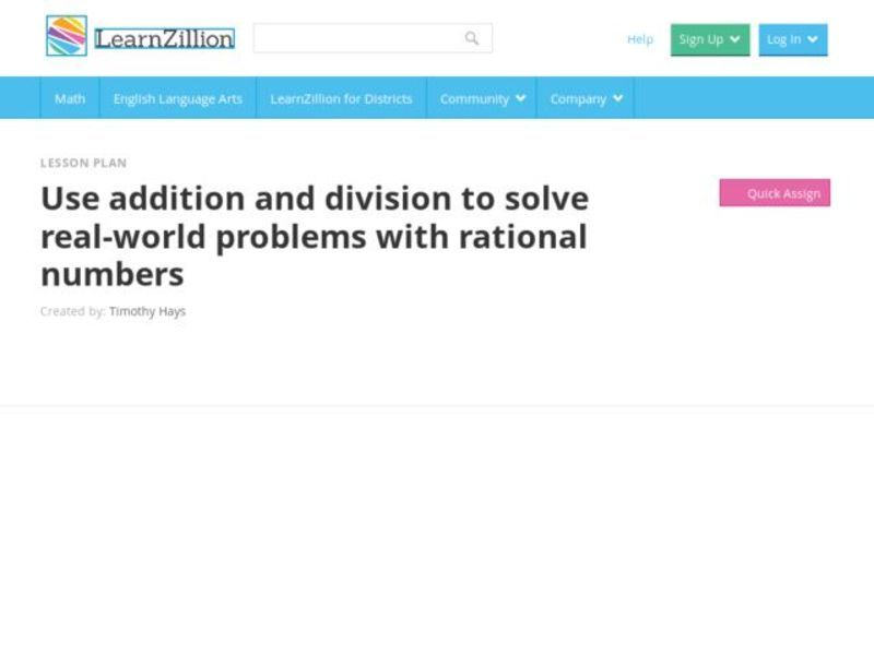 Use Addition and Division to Solve Real-World Problems with Rational Numbers Video