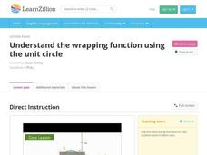 Understand the Wrapping Function Using the Unit Circle Video