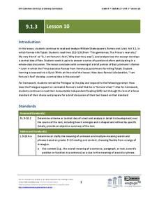 Romeo and Juliet Prologue Lesson Plans & Worksheets