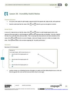 Incredibly Useful Ratios Lesson Plan