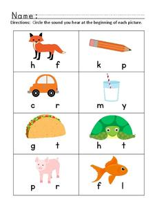 Beginning Letter Mats Worksheet