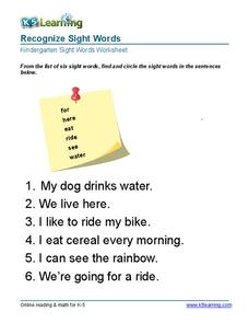 Recognize Sight Words (Circle) Worksheet