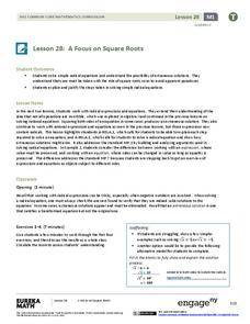 Sum and Product of the Roots Lesson Plans & Worksheets
