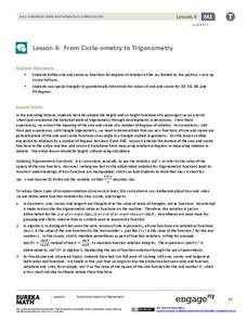 From Circle-ometry to Trigonometry Lesson Plan