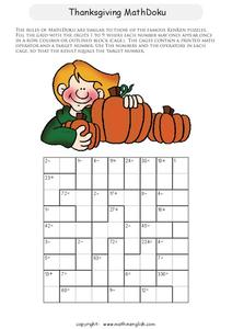 Thanksgiving MathDoku Learning Game