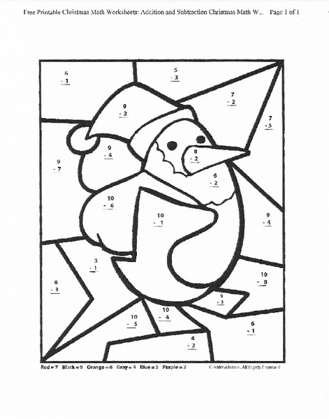 Subtraction Christmas Math Worksheet