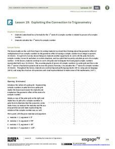 Exploiting the Connection to Trigonometry 2 Lesson Plan