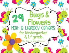 Bugs and Flowers Math and Literacy Centers Learning Game