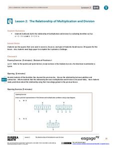The Relationship of Multiplication and Division Assessment