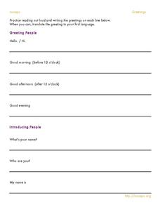 Greetings lesson plans worksheets reviewed by teachers greetings m4hsunfo