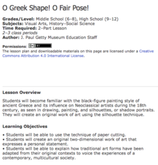 O Greek Shape! O Fair Pose! Lesson Plan