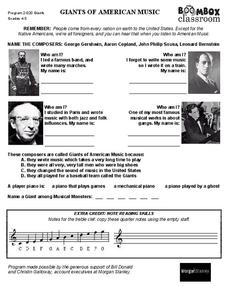Giants of American Music Worksheet