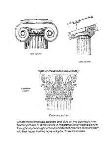 Greek Columns Worksheet