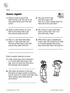 Guess Again! Worksheet