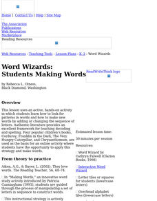 Word Wizards:  Students Making Words Lesson Plan