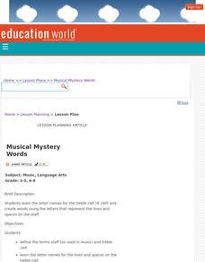 Musical Mystery Words Lesson Plan