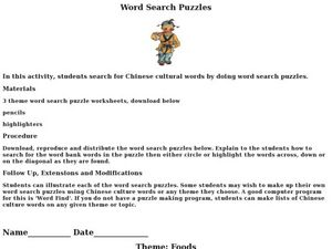 China Geography Word Search Lesson Plans Amp Worksheets