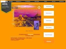 NOVA Online/Pyramids/Explore the Pyramids Lesson Plan