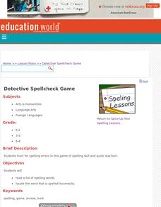 Detective Spellcheck Game Lesson Plan