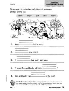 High Frequency Words Worksheet