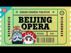 China, Zaju, and Beijing Opera: Crash Course Theater #25 Video