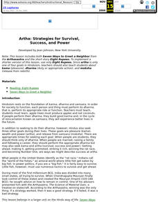 Artha: Strategies for Survival, Success, and Power Lesson Plan