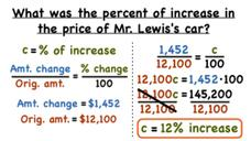 How Do You Figure Out a Percent of Change? Video
