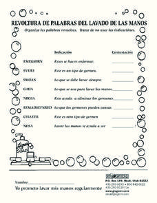 Hygiene Worksheet