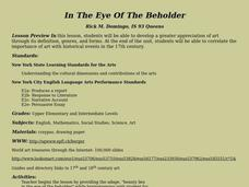 In The Eye Of The Beholder Lesson Plan